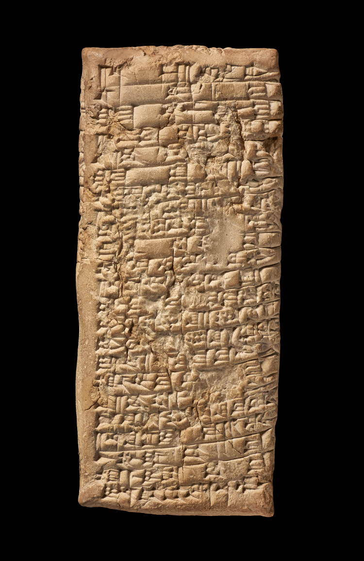 Complaint about the delivery of the wrong grade of copper (Ea-nasir tablet), cr. 1750 BC, Ur, Sumerian city-state in ancient Mesopotamia (now Tell el-Muqayyar, Iraq)