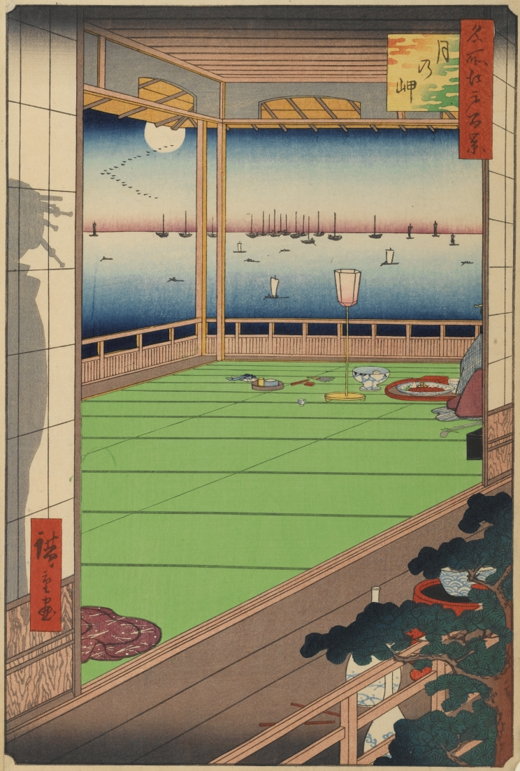 Moon-Viewing Point, No. 82 of One Hundred Famous Views of Edo, 1857, Utagawa Hiroshige