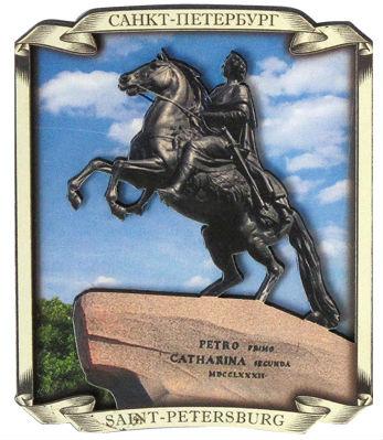Bronze Horseman Magnet