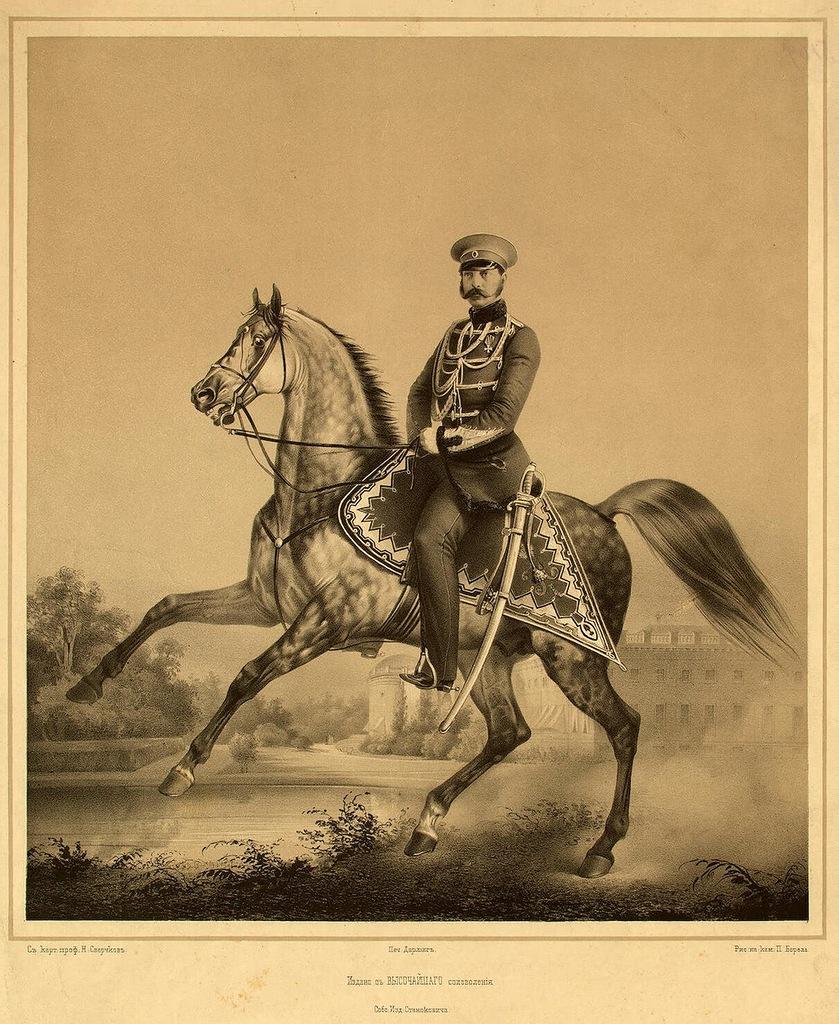 Emperor Alexander II, Second half of the 19th century, P.F. Borel