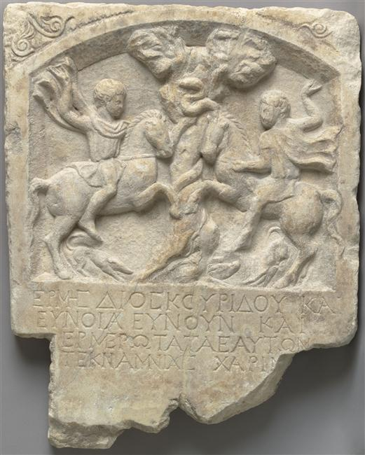 Funerary stela of Dionysus, 2nd century AD