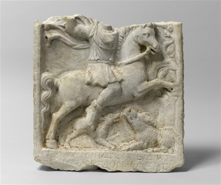 Funerary stela of Amynandros and Makedonios showing a Thracian horseman, 2nd century AD
