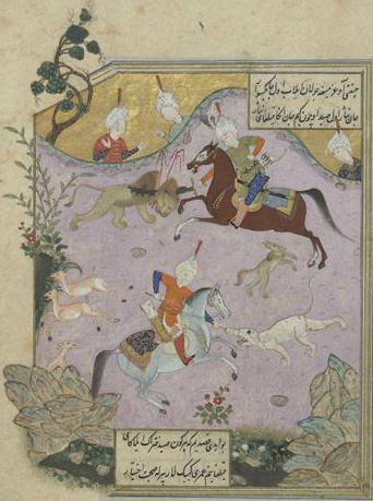 Hunting scene, illustration of the collection of poems of Ali-Shir Navai, cr. 1525-50, Shiraz, Persia