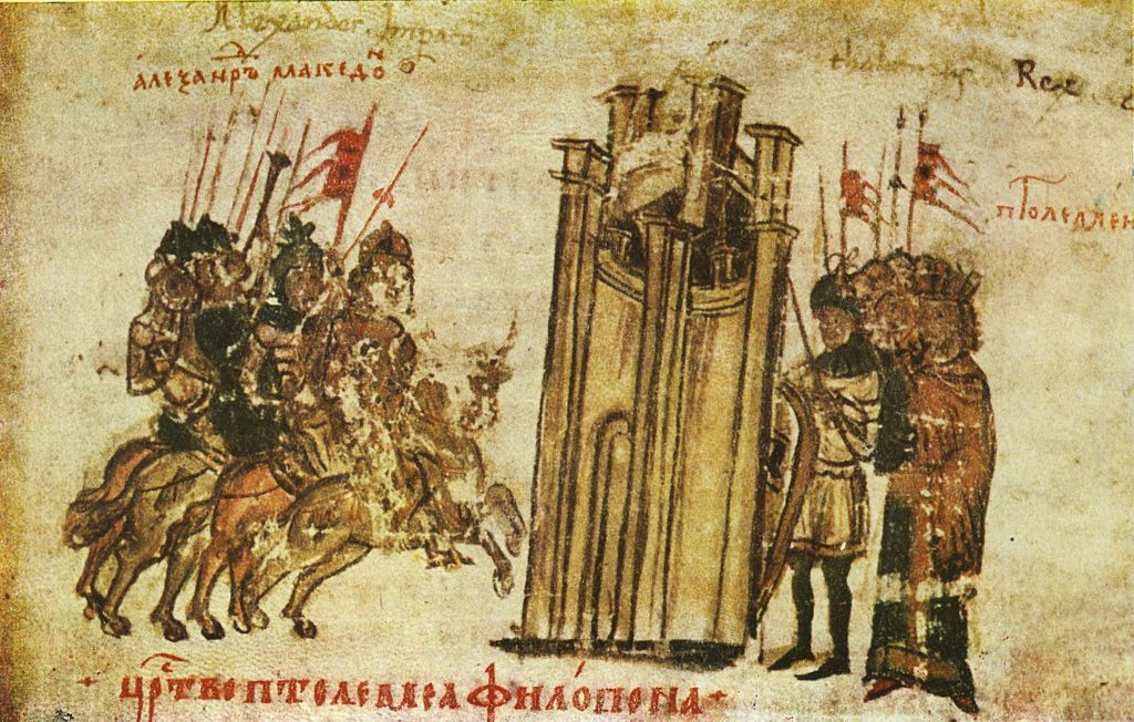 Alexander the Great and Ptolemy I Soter attacking, 14th century, Constantine Manasses Chronicle, Byzantine empire