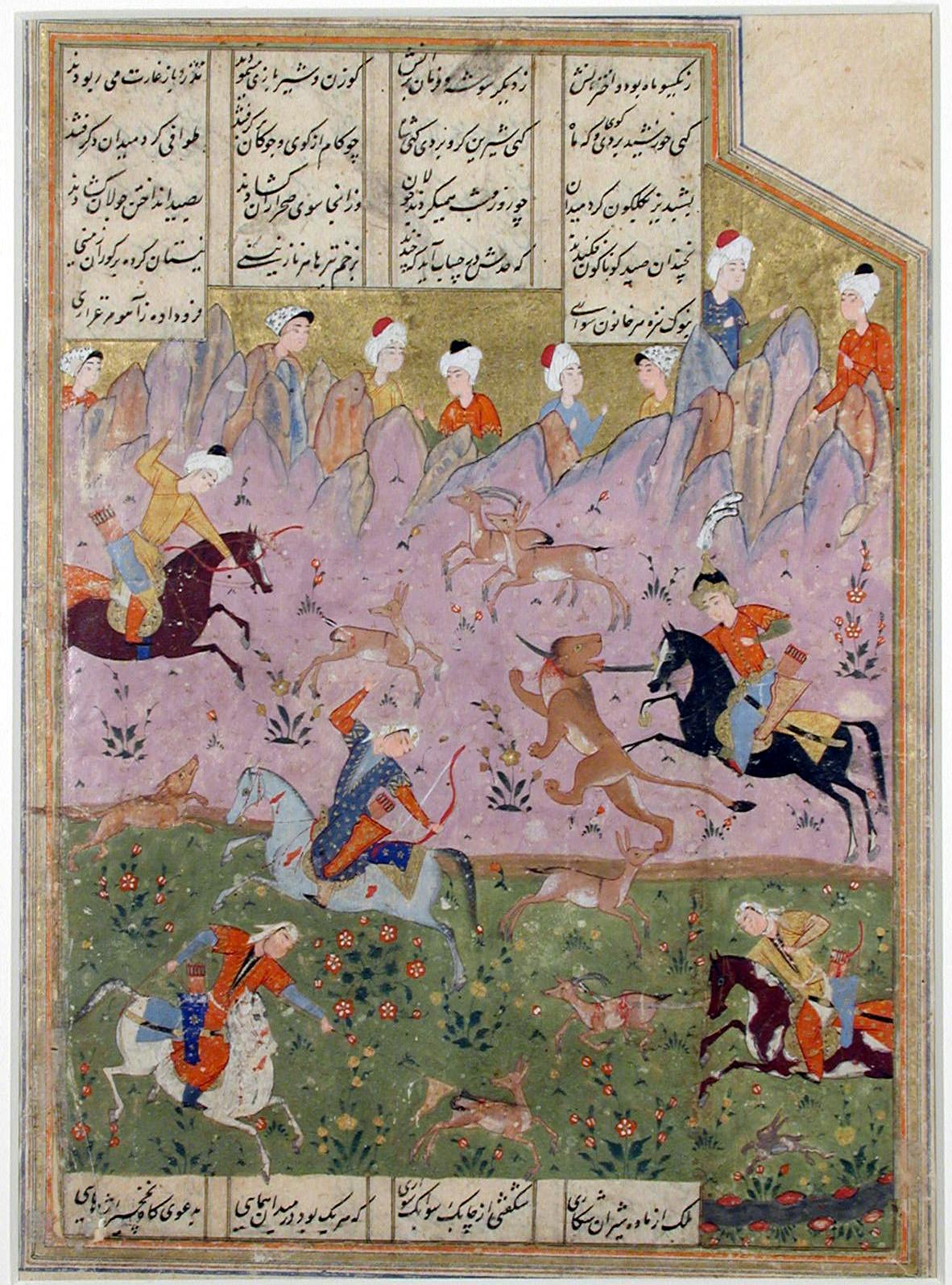 Faramarz leads Borzu captive, illustration of Borzunameh, cr. 1500, Fars, Persia