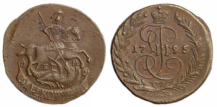 COMPARANDUM: Russian kopek, Catherine II, 1795