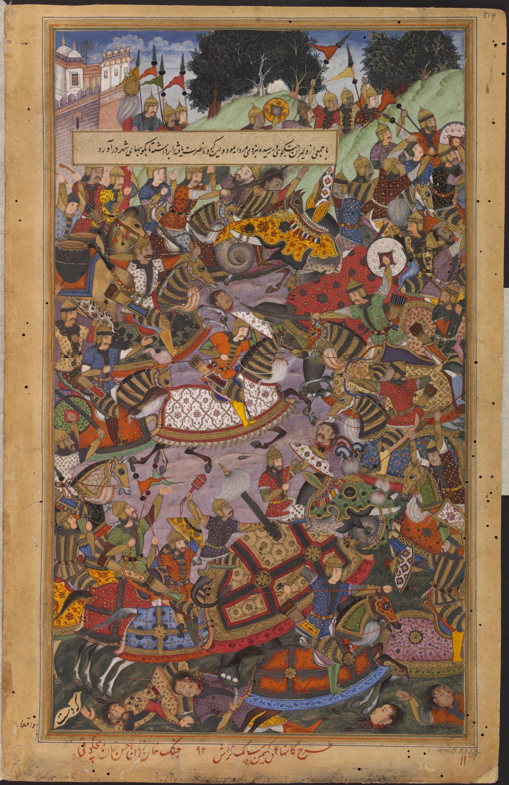 The victory of Khan Zaman (Ali Quli Khan) over the Afghans on the banks of the river Jumna in 1561, illustration of Akbarnama (Book of Akbar), cr. 1590-95, Kanha and Khiman Sangtarash, Mughal Empire