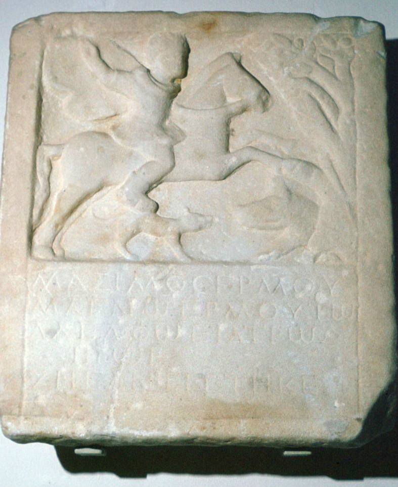 Tombstone with Thracian rider relief, 1st - 2nd century AD