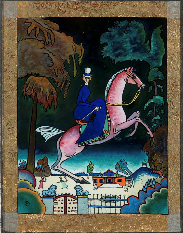 Amazon with Blue Lions, 1918, Wassily Kandinsky, Russia