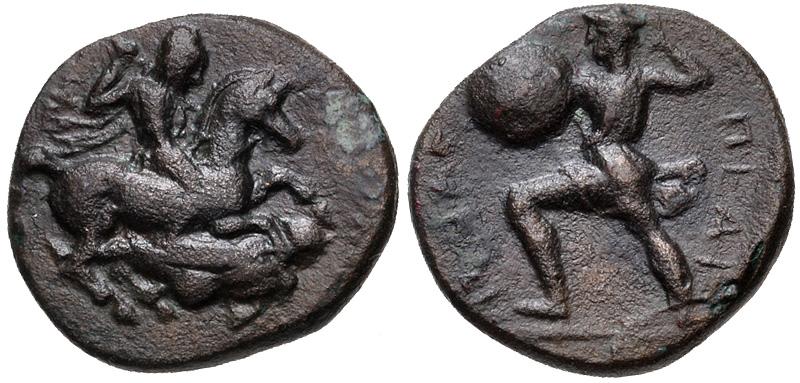 Chalkous, cr. 425-350 BC, Pelinna, Thessaly
