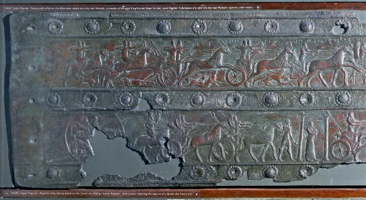 The Balawat Gates, bronze band depicting Shalmaneser III's campaign in Syria,858 BC-824 BC, Neo-Assyrian (Iraq)
