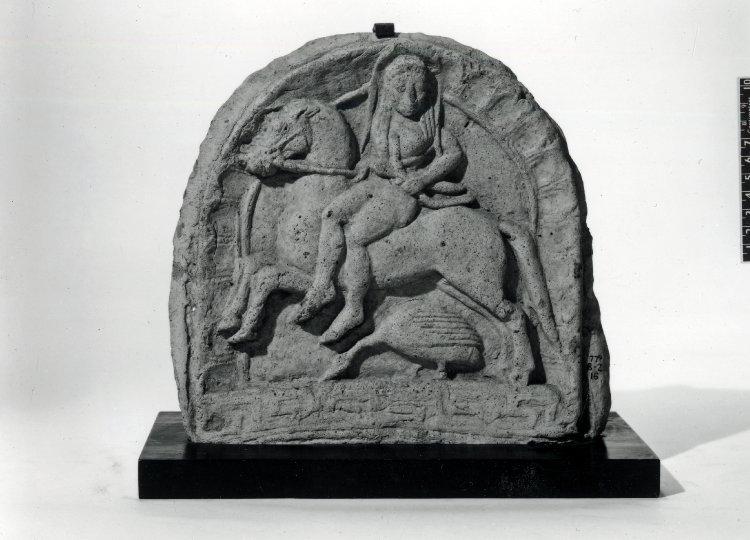Antefix, cr. 525 BC-500 BC