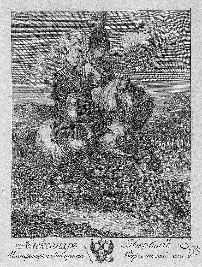 Alexander I with Constantine Pavlovich,1803-4, A.P.Grachev