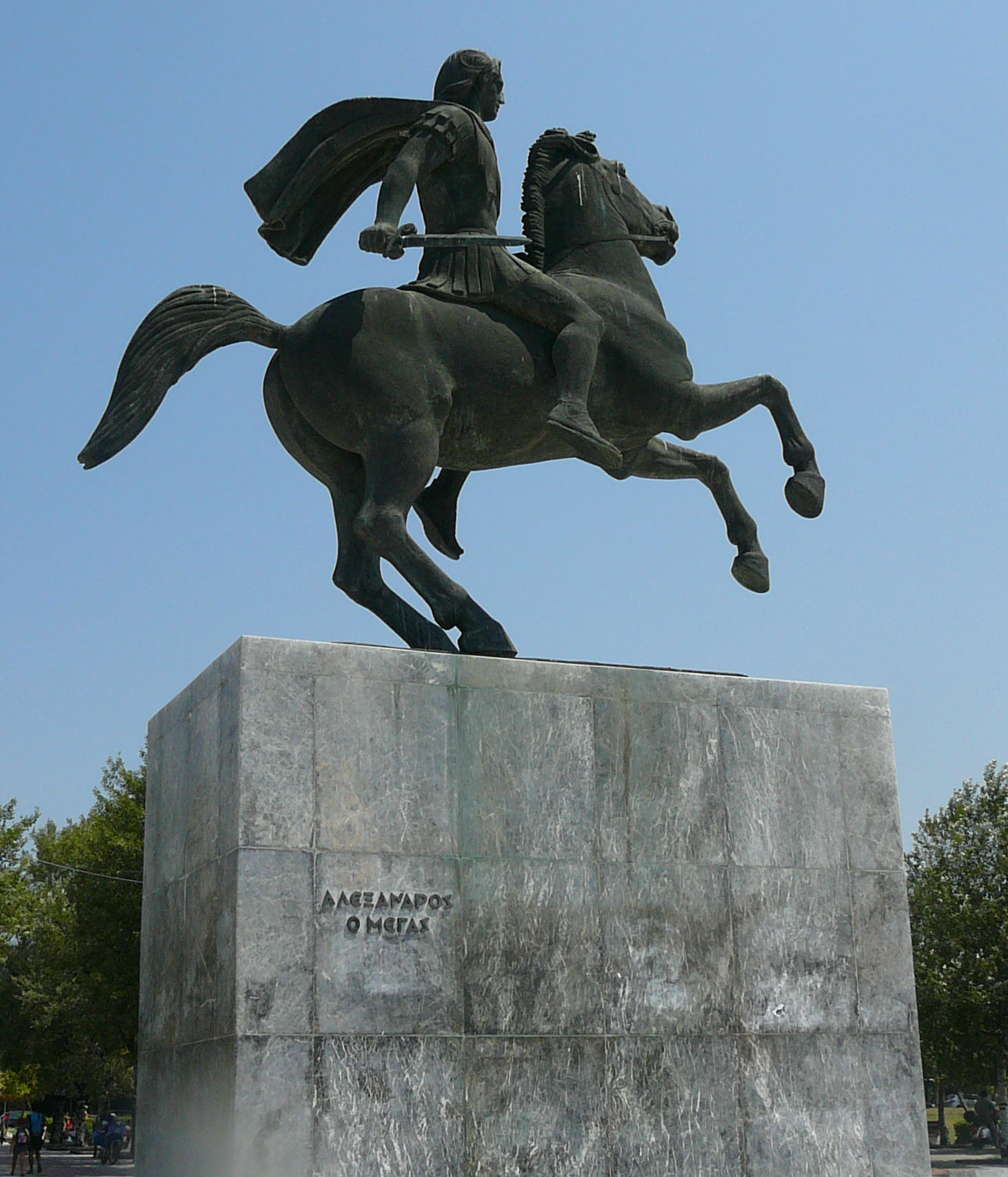 Alexander the Great and Bucephalus,1974, Thessaloniki, Greece