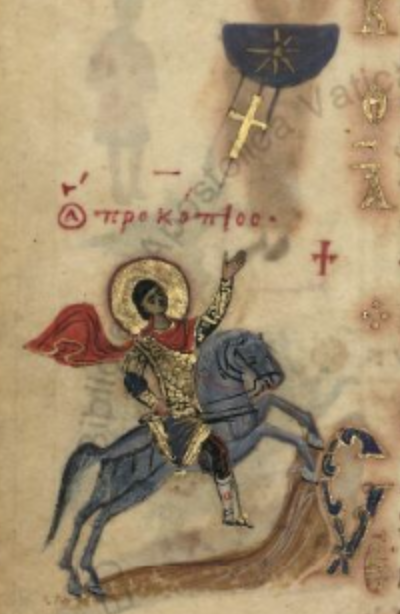 Vision of Saint Procopius, illustration of 'Barberini psalter', 11th century, Constantinople (?), Byzantine Empire