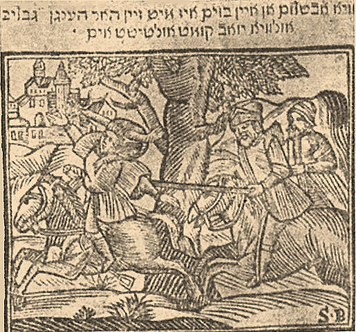 Death of Absalom, 1769, illustration published in Yiddish, 'Yosippon', Fürth, Germany