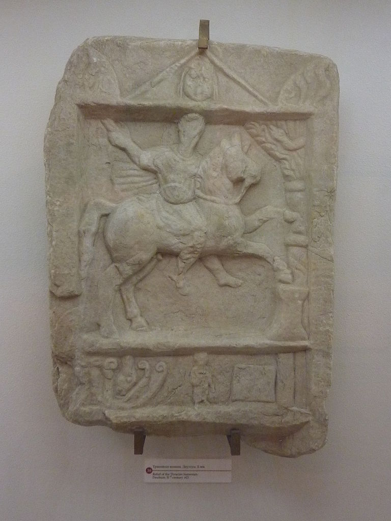 A bas-relief showing a Thracian horseman, 2nd century AD