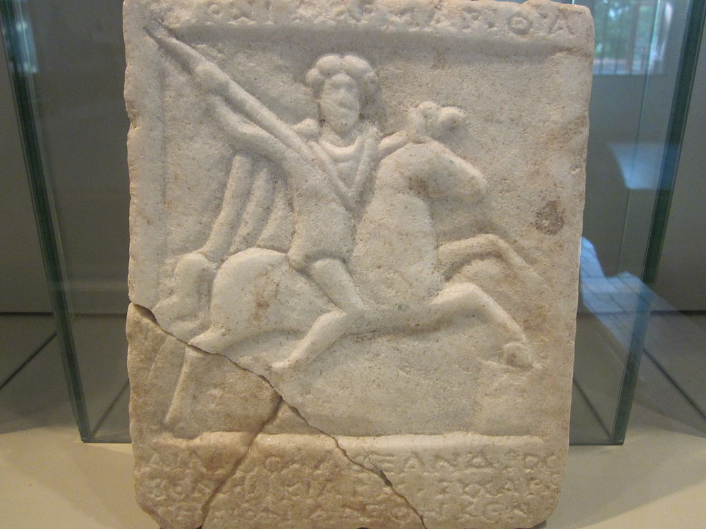 Thracian horseman, a funerary stele with Greek inscription, ?