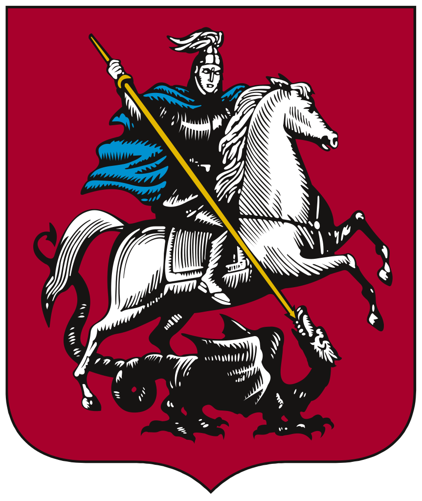 Coat of Arms of Moscow, 1993