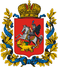COMPARANDUM: Coat of Arms of Moscow gubernia, mid 19th century