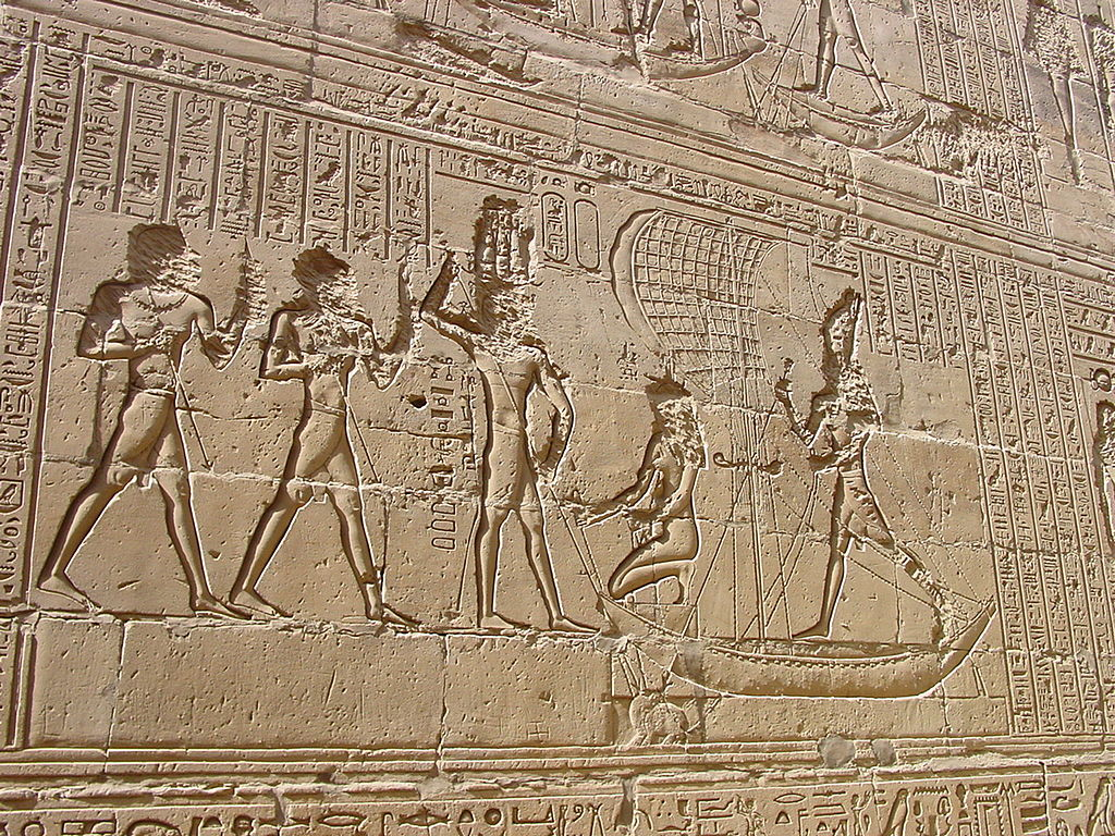 COMPARANDUM: Wall relief of fight between Set and Horus where Horus spears Set (crocodile), Temple of Edfu, Egypt, 237 BC - 57 BC