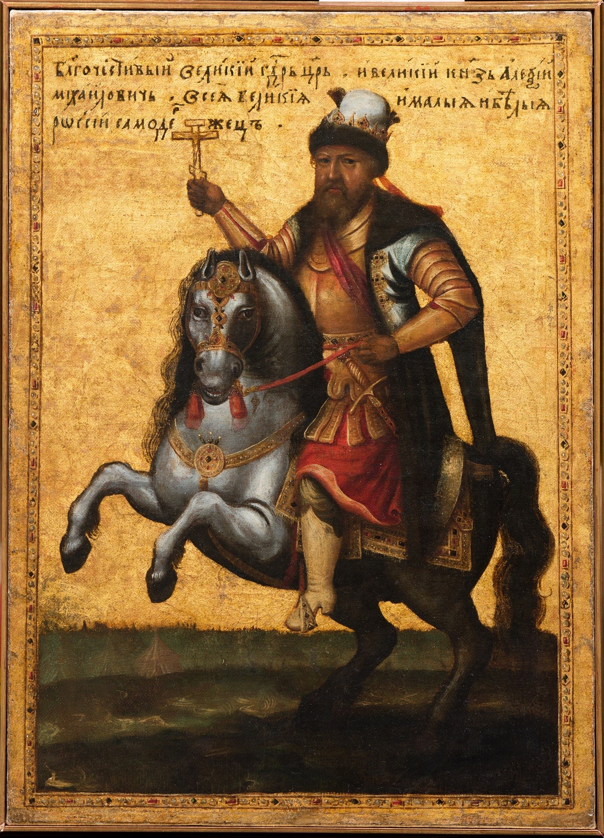 Alexis I of Russia,cr.1675-85, unknown