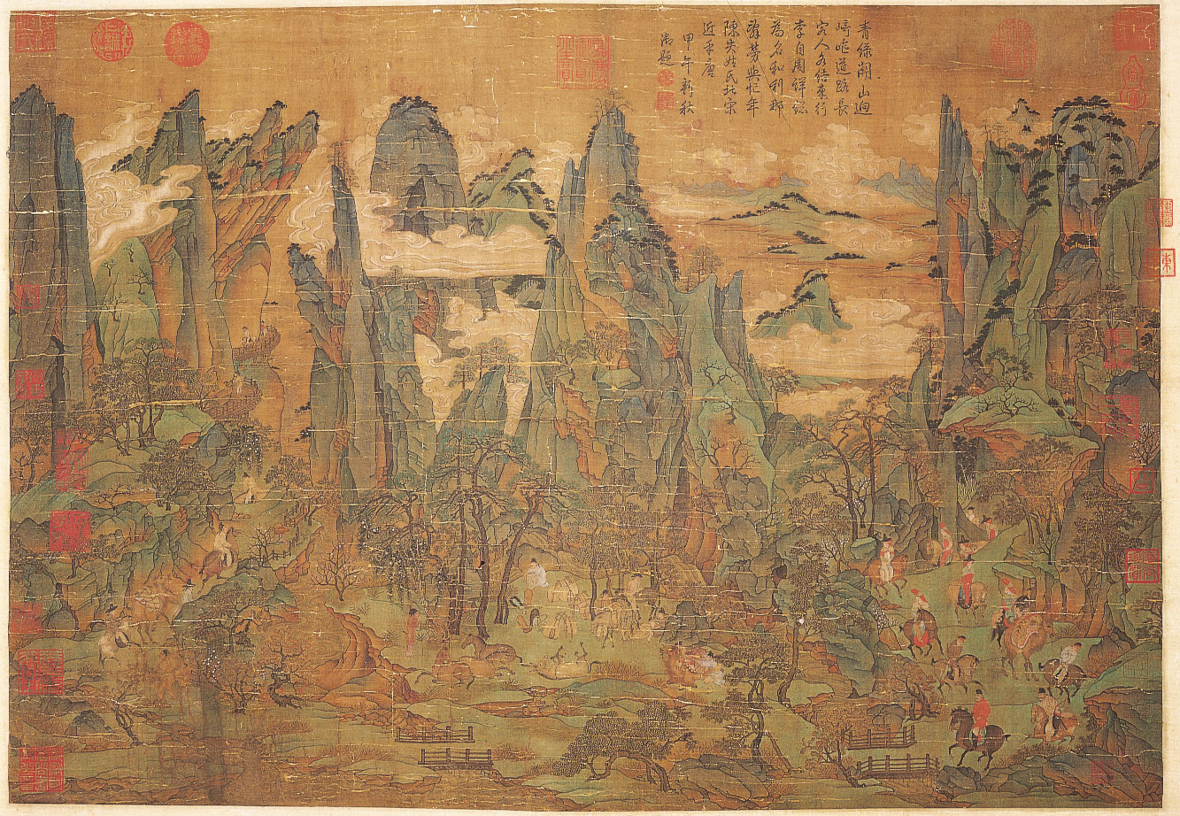 COMPARANDUM: Emperor Minghuang's Journey to Shu, early 8th century, Tang Empire (modern China)