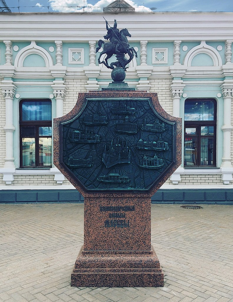 Monument to Saint George, Rijskij railway station, 2014, Moscow, Russia