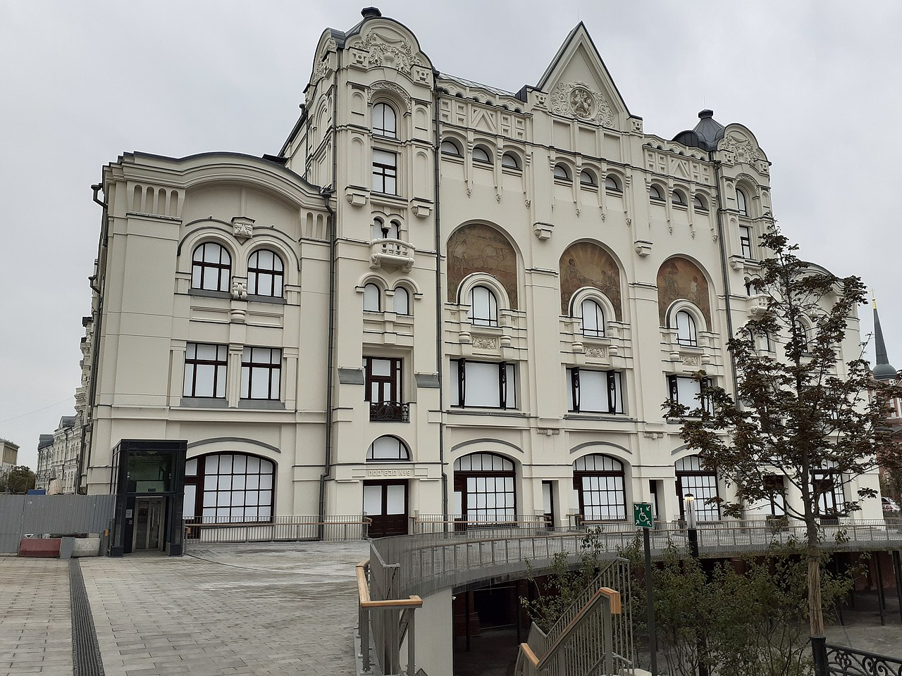 Facade of Polytechnic Museum, created in 1872, restaured in 2019, Moscow, Russia