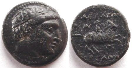 Coin of Alexander the Great, cr. 320 BC