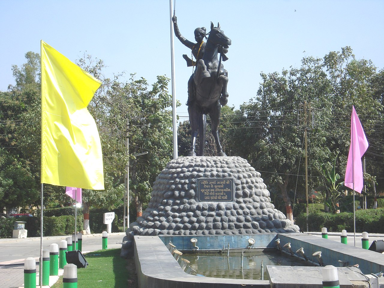 Statue of Rani Lakshmibai, 2008, Laxmi Bai National University of Physical Education, Gwalior, India