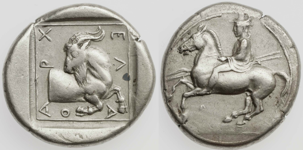 Stater with horse and rider, struck under Archelaos I, 413–399 BC, Macedonia