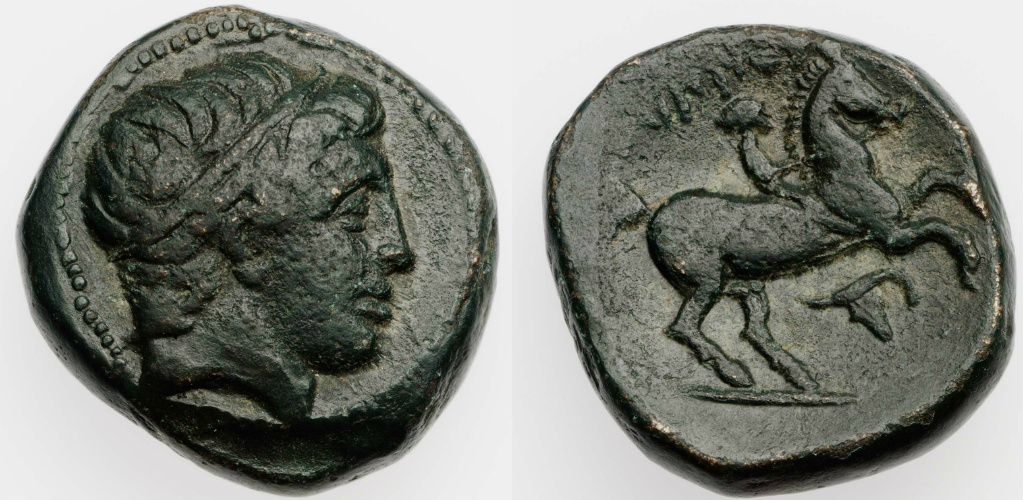 Coin with a filleted head, struck under Philip II, 359–336 BC, Macedonia