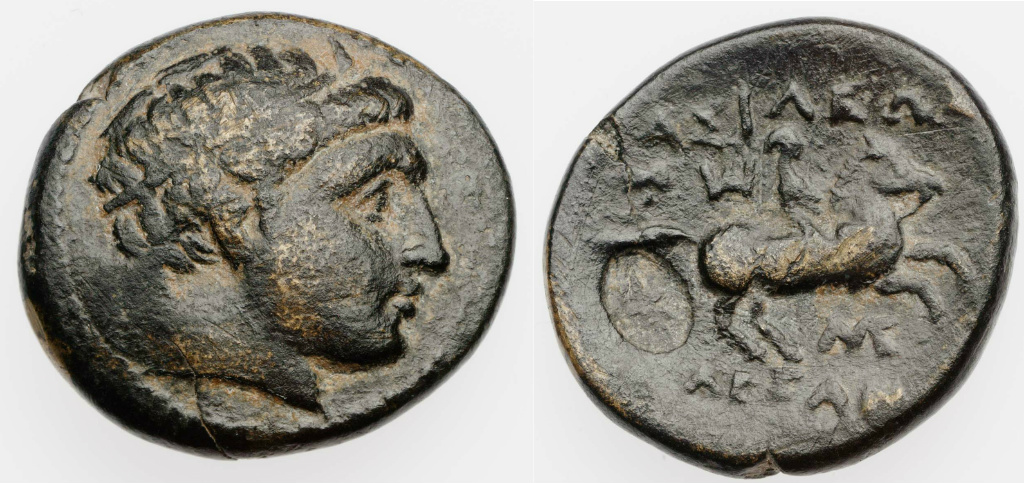 Coin with a male head, struck in the name of Alexander the Great, cr. 316–297 BC, Macedonia