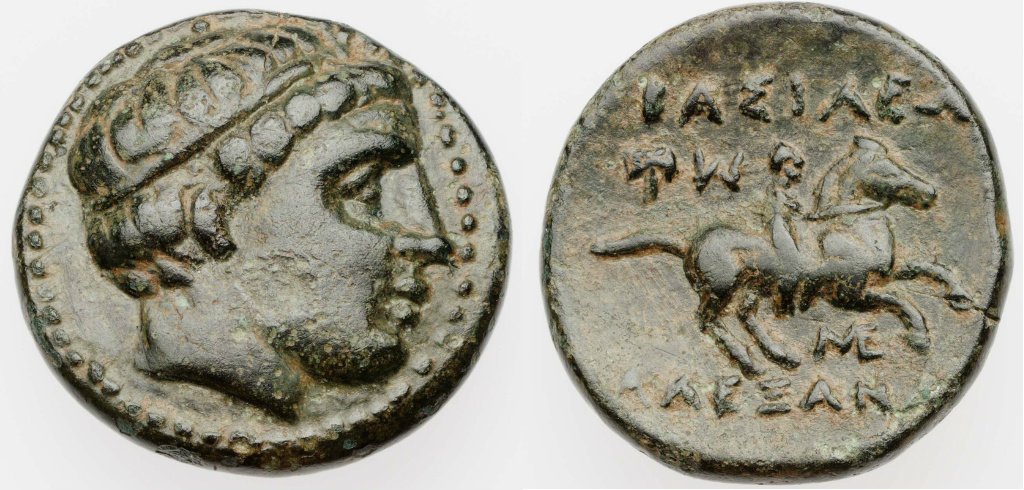 Coin with the head of Apollo, struck under Alexander V, 295 BC, Macedonia