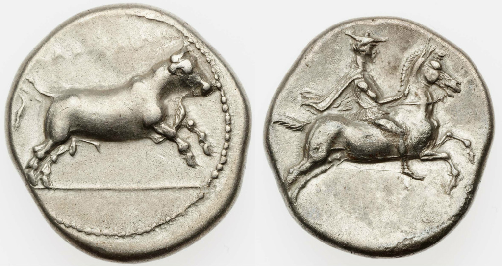 Drachm with galloping bull,cr. 370 BC, Larissa, Thessaly