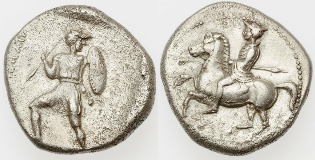 Drachm with a horse and a rider,cr. 450–400 BC, Pelinna, Thessaly