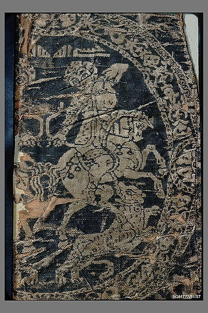 Textile fragment with a hunting scene, 8th century, Egypt or Syria