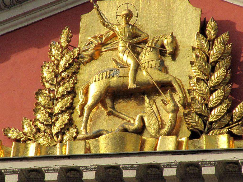 Saint George on the facade of New Moscow City Hall, 1990s, Moscow, Russia