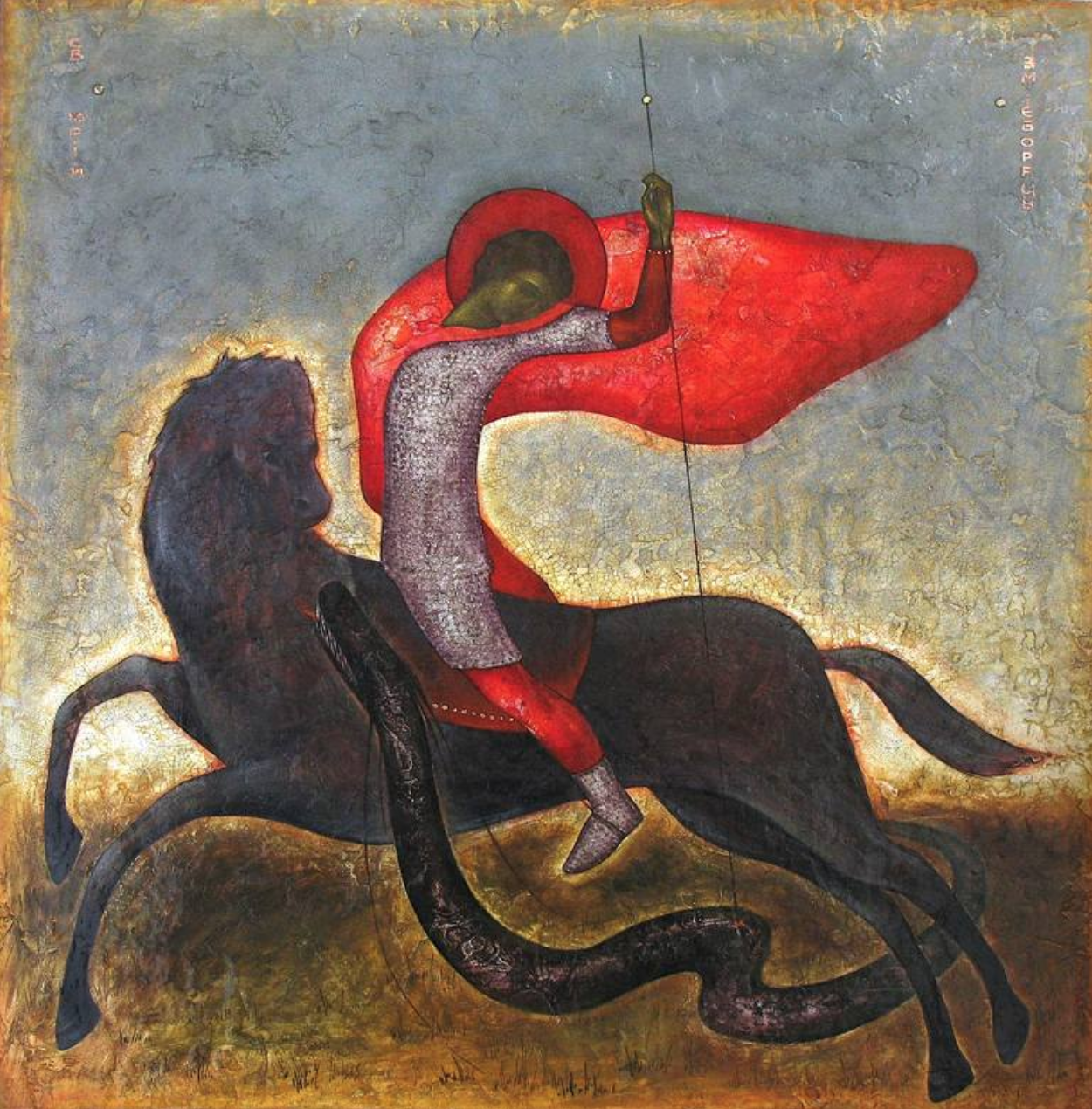 Saint George and the dragon, 2010s, Arsen Birch, Ukraine