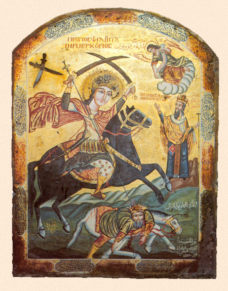 Saint Mercurius, ?
