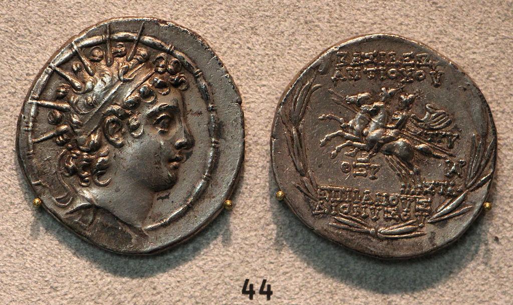 A silver didrachm of Antiochus VI Dionysus showing Dioscuri, cr. 143-142 BC, Seleucid (Hellenistic)