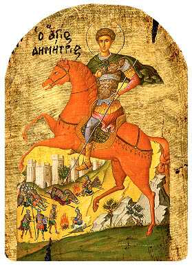 Saint Demetrius, 17th century, Bulgaria