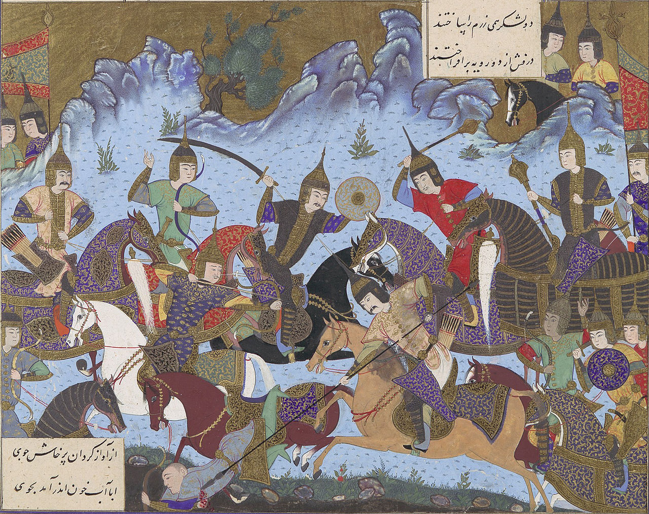 Sukhra's Victory over the Hephthalites in 486-8 (detail), illustration of Shahnameh, cr. 1530–35, Abu'l Qasim Firdausi, Tabriz, Persia