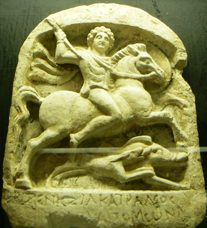 Bas-relief of a Thracian horseman, 3rd century BC