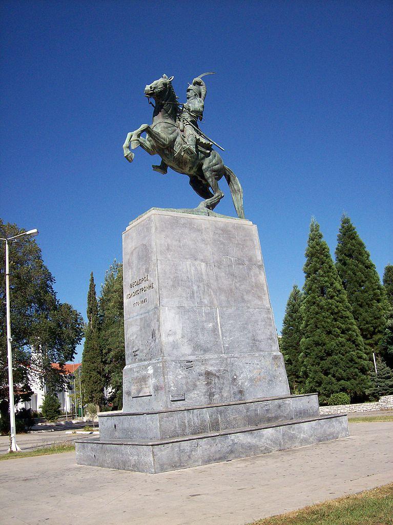 Statue of Theodoros Kolokotronis, 1993 (?), Tripoli, Greece