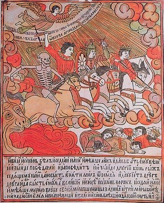 Four Horsemen of the Apocalypse, illustration of the Koren Picture-Bible for poor people, 1692-6, Vasily Koren, Moscow