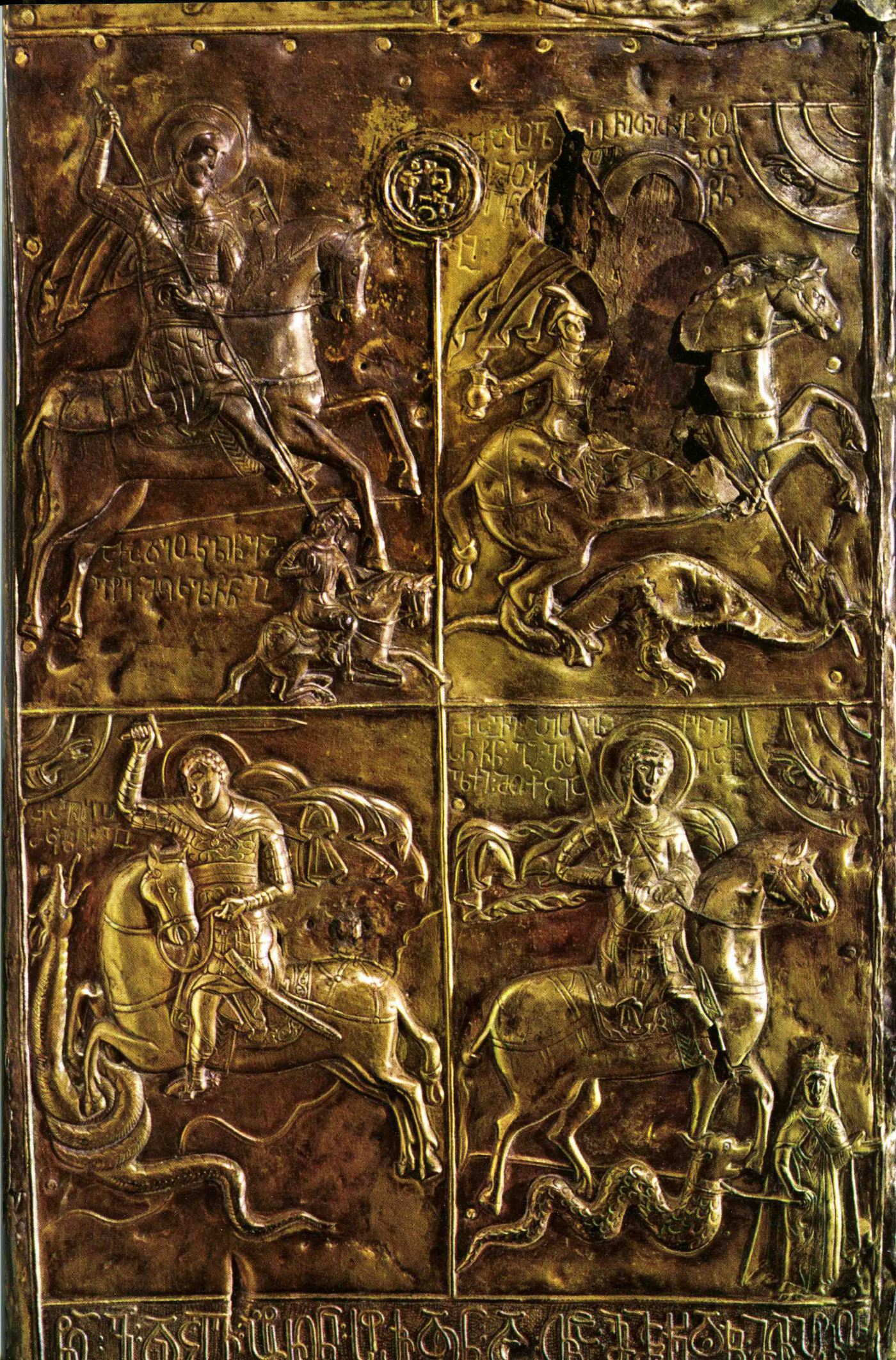 Four scenes from the life of St George from the Chkhari Cross, 15th century