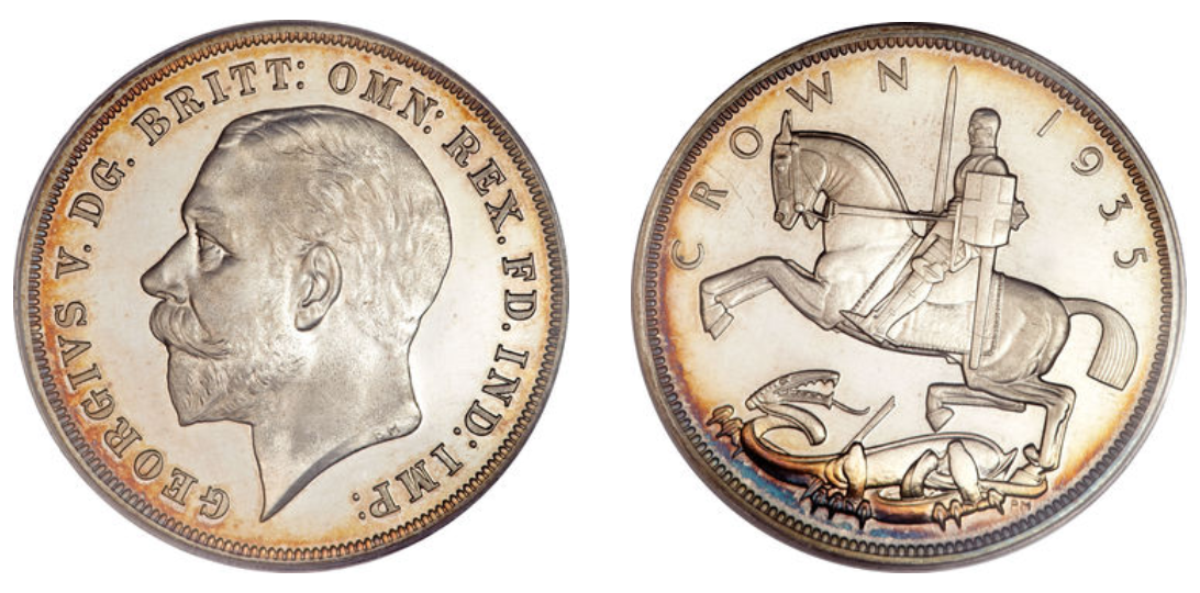 One Crown commemorating George V Silver Jubilee showing St. George on horseback on reverse, minted in 1935, United Kingdom