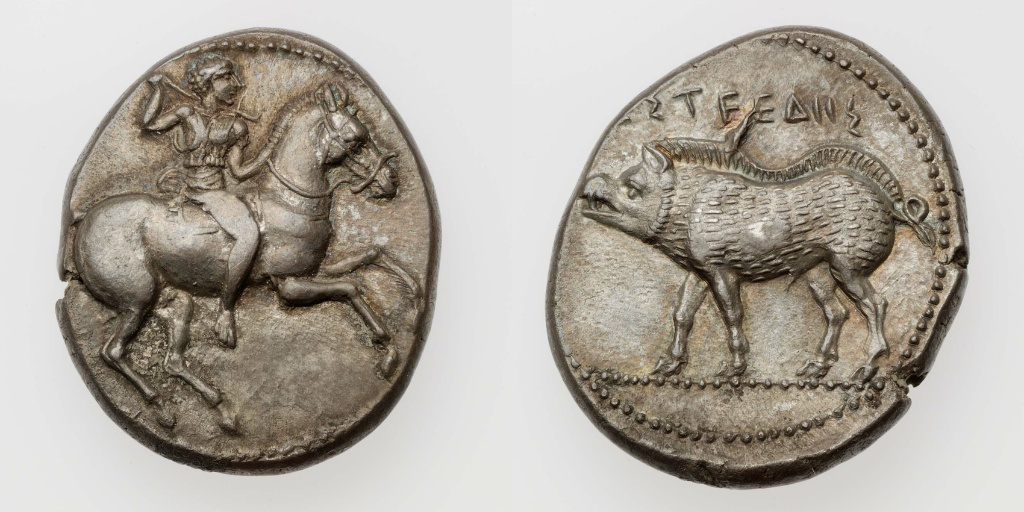 Drachm with horseman hurling spear, cr. 450 BC, Aspendos, Pamphylia